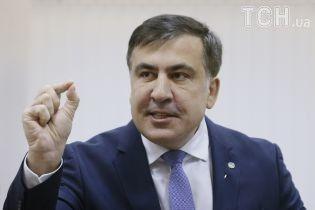 Саакашвили попросил перенести апелляцию, потому что Тимошенко не приехала