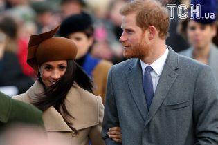 Одруження принца Гаррі принесе Британії півмільярда фунтів