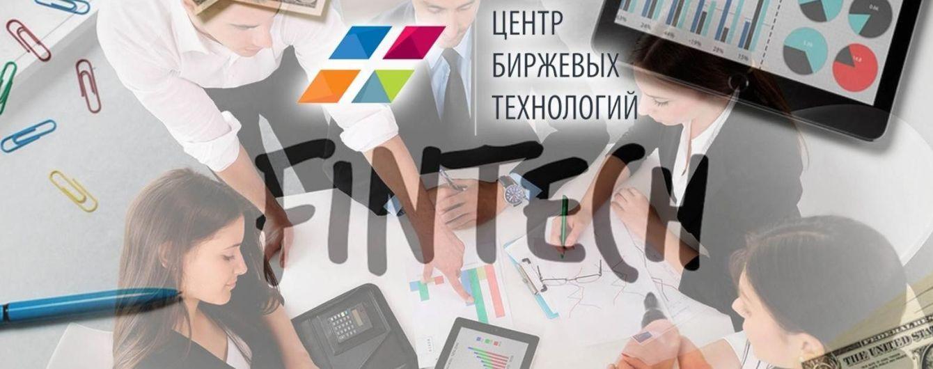 Центр Биржевых Технологий: отзывы о лидера в сфере обучение финграмотности