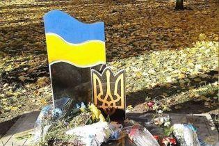 На Донетчине вандалы повредили памятник погибшим участникам АТО