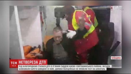 Пьяный судья за рулем попал в аварию на Киевщине