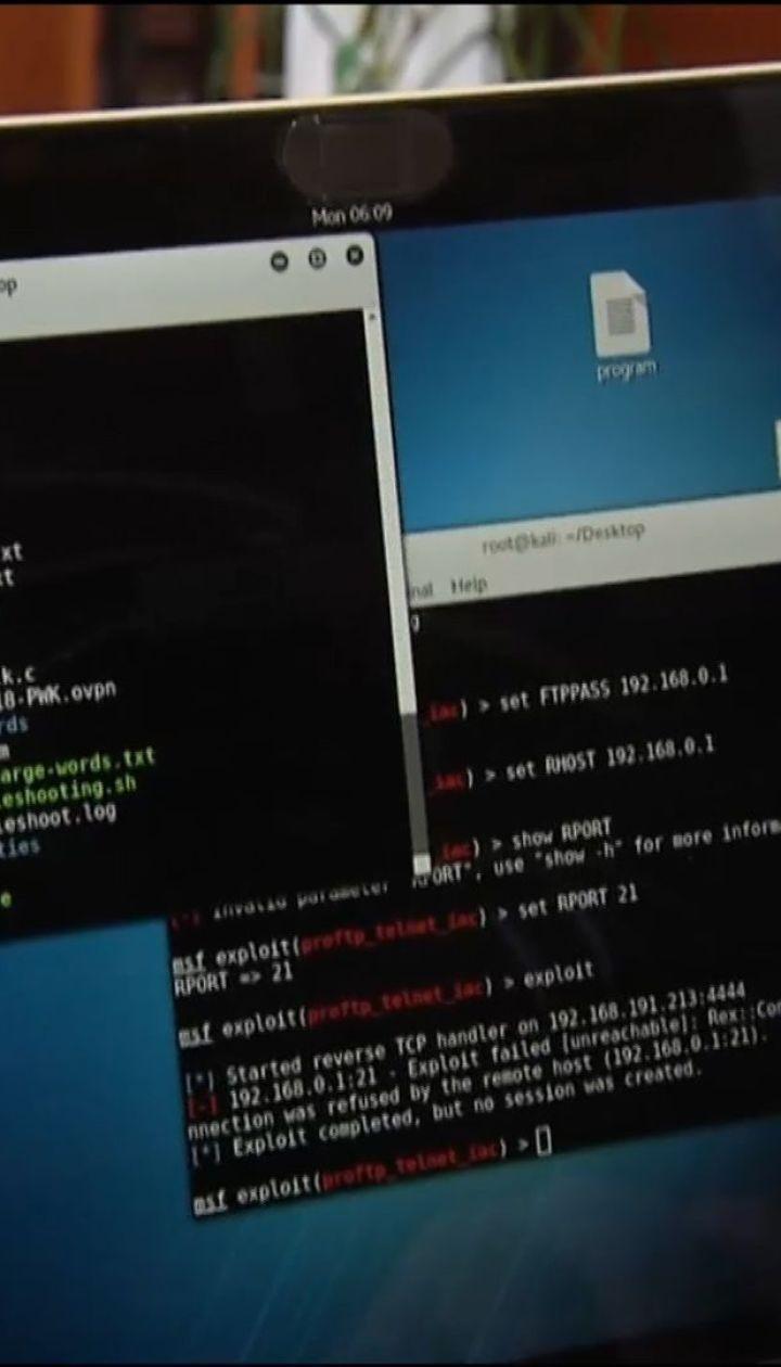 Масштабные хакерские атаки ждут Украину в 2018 году