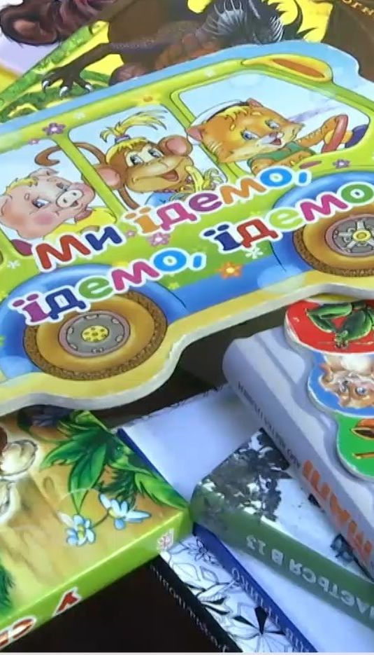 "Во Львове стартовала трехдневная акция ""Подари ребенку книгу на Рождество"""