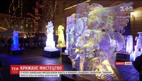 Во Львове скульпторы высекли изо льда удивительные фигуры