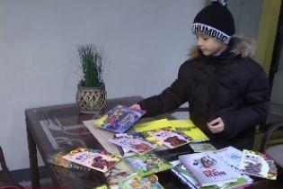 """Во Львове в течение трех дней за вход в исторический музей можно """"расплатиться"""" книгой"""