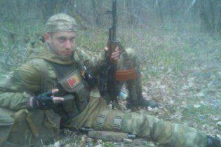 На Донбасі загинув український розвідник