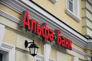 Один із найбільших банків Росії припинив співпрацю з оборонними підприємствами РФ через санкції