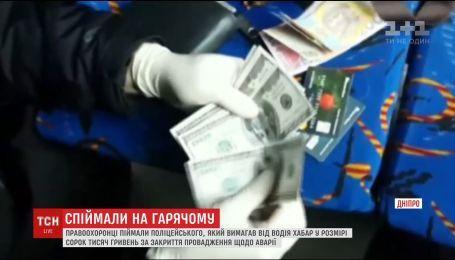 В Днепре полицейский пытался взять взятку в автобусе
