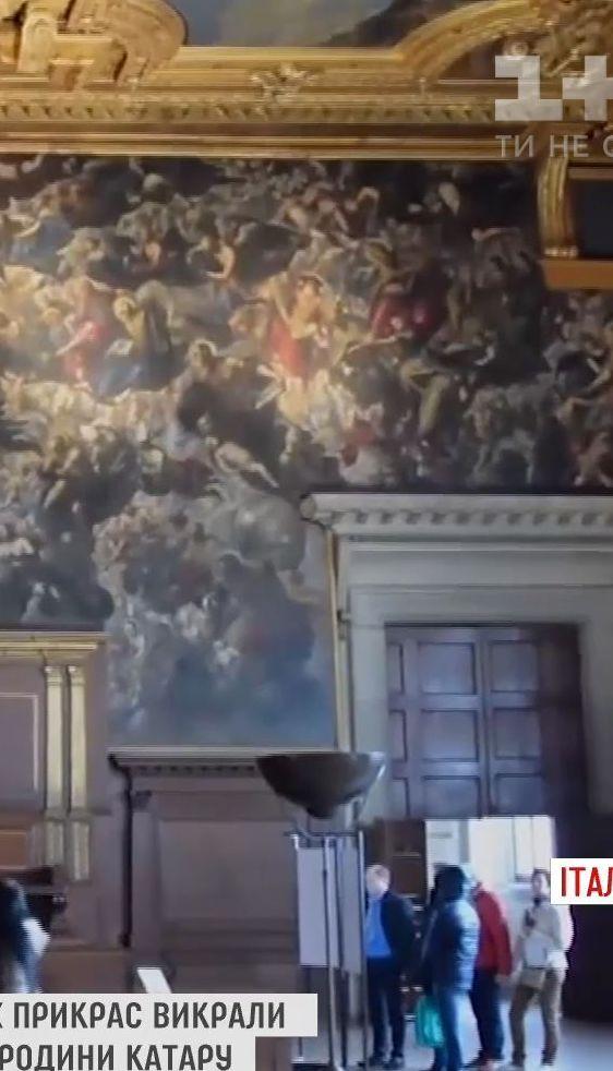 В Венеции неизвестные совершили ограбление на выставке драгоценностей по голливудскому сценарию