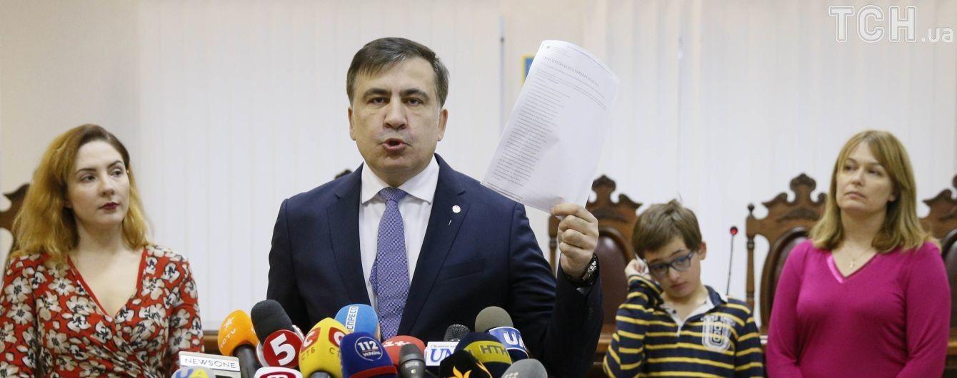 Стало известно, когда новый Верховный суд рассмотрит иск Саакашвили к Порошенко