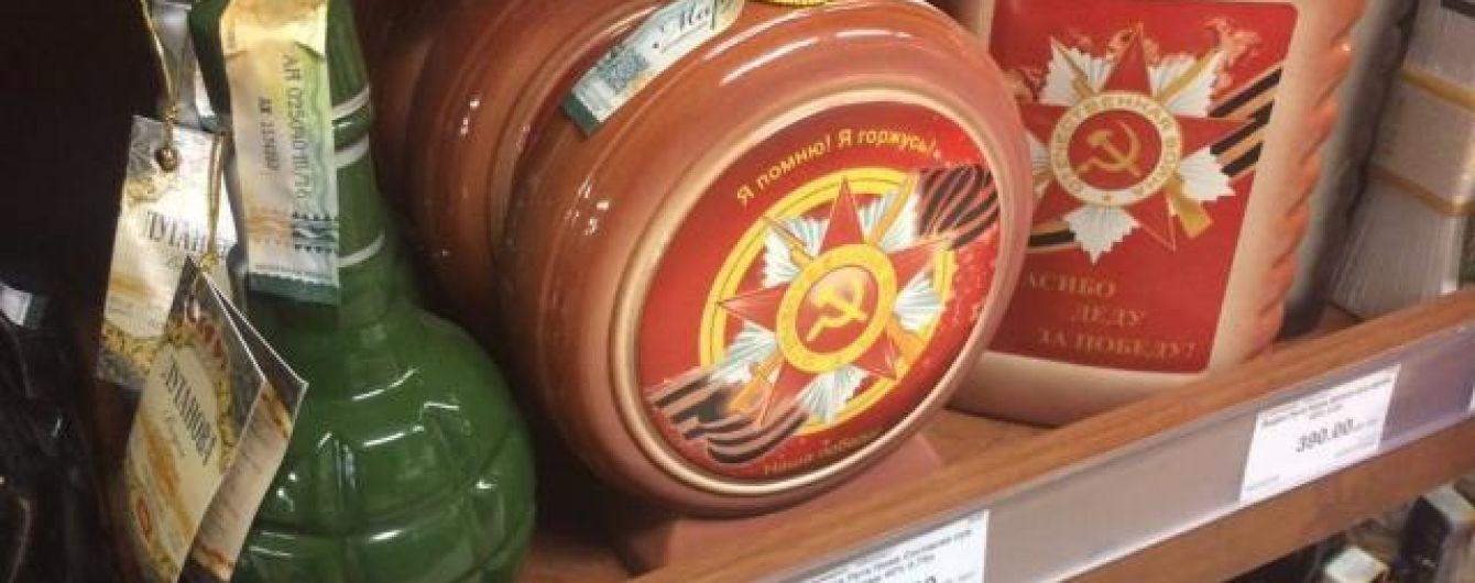 """""""Фактично ввели санкції"""": """"ДНР"""" обмежила ввезення підакцизних товарів з """"ЛНР"""""""