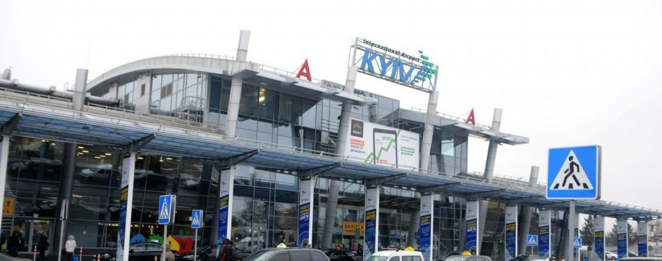"""Аеропорт """"Київ"""" готується до масштабного розширeння"""