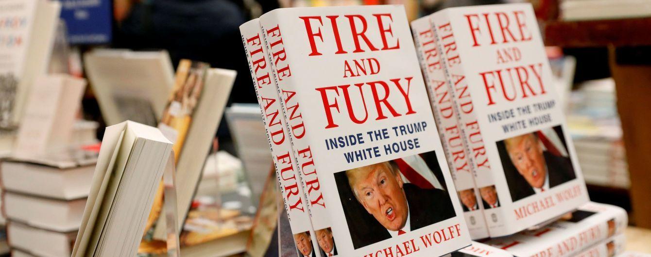 В Інтернеті виклали у вільний доступ скандальну книжку про Трампа
