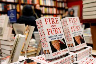 """Видавництво #книголав випустить сенсаційну книжку про президента США - """"Вогонь і лють: всередині Білого дому Трампа"""""""