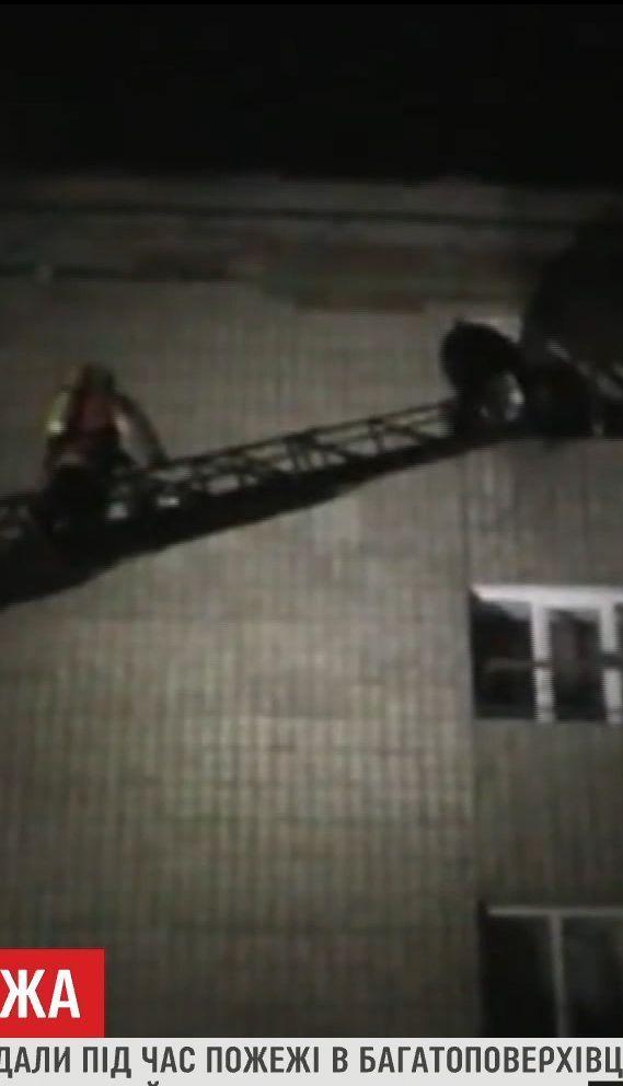 В Рівному сталася пожежа у багатоповерхівці