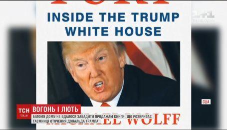 Книга бывшего соратника Трампа о махинациях президента стала бестселлером в США