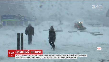 Соединенные Штаты накрыл зимний шторм, погибли люди