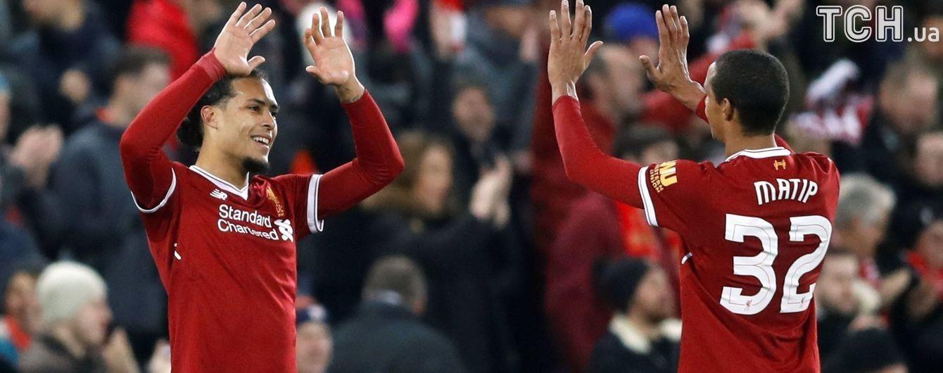 """""""Ливерпуль"""" вышел в 1/16 финала Кубка Англии благодаря голу новичка, """"Манчестер Юнайтед"""" вывел Лукаку"""