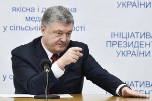 Президентский топ. Порошенко назвал главные события года для Украины