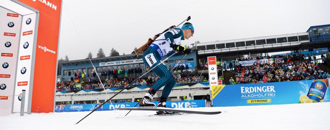 Пидручный первым стартует среди украинцев в спринте: стартовые позиции на гонку Олимпиады-2018