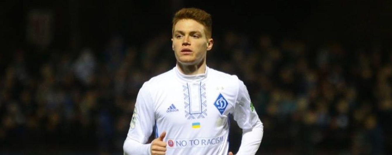 """Два футболиста """"Динамо"""" попали в рейтинг перспективных игроков 2018 года"""