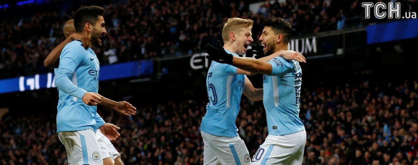 """""""Манчестер Сіті"""" пропустив першим, але з розгромом вийшов в 1/16 фіналу Кубка Англії"""