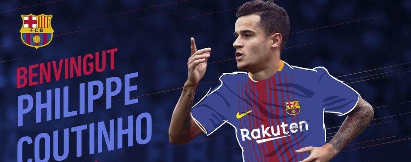 """""""Барселона"""" оголосила про трансфер Коутіньо і встановила клаусулу в 400 мільйонів євро"""