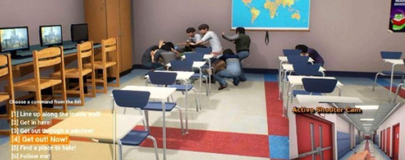У США влада замовила відеосимулятор стрілянини у школі