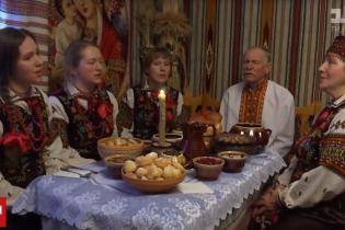 Вікові традиції. Як святкували Різдво сотні років тому наші пращури
