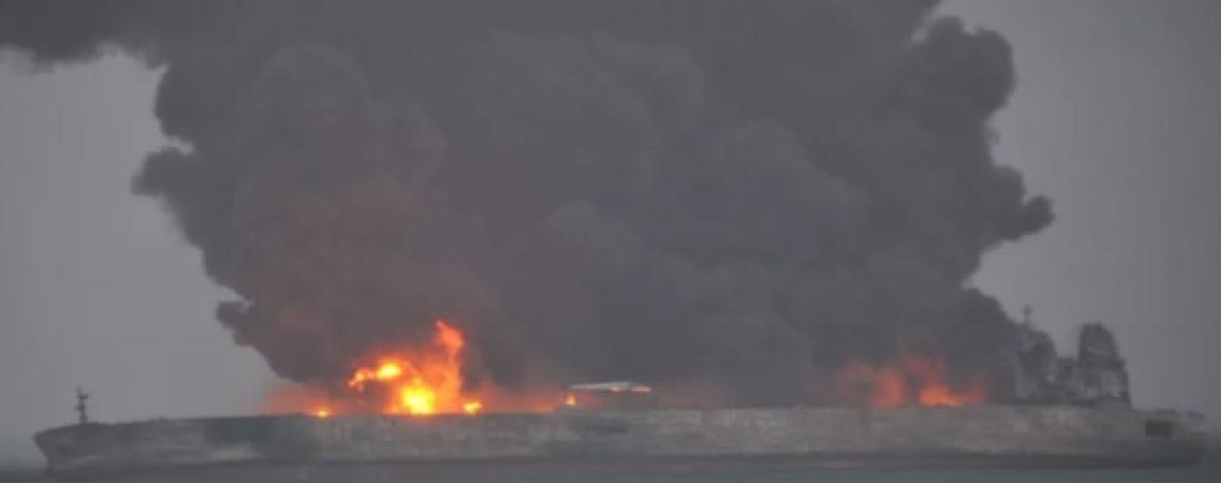 Поблизу Китаю зіткнулись танкер з нафтою та вантажне судно: 32 члени екіпажу зникли без вісти