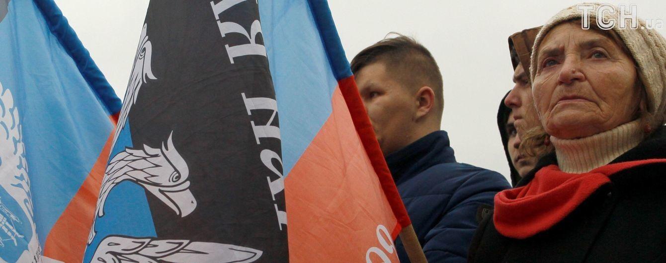 """У Франції долю """"представництва ДНР"""" вирішуватиме вищий трибунал"""