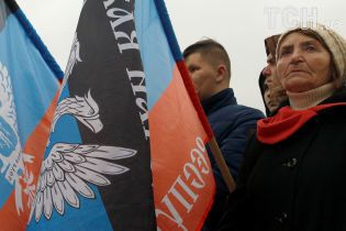"""Біля окупованої Горлівки на блокпосту """"ДНР"""" помер чоловік - ОБСЄ"""