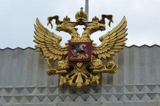 Лоббист Кремля. Геращенко прокомментировала заявление итальянского министра о Крыме и Революции
