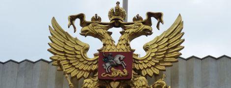 Дуже часто Захід мовчить, поки російський ведмідь завдає шкоди нашій демократії - The Guardian