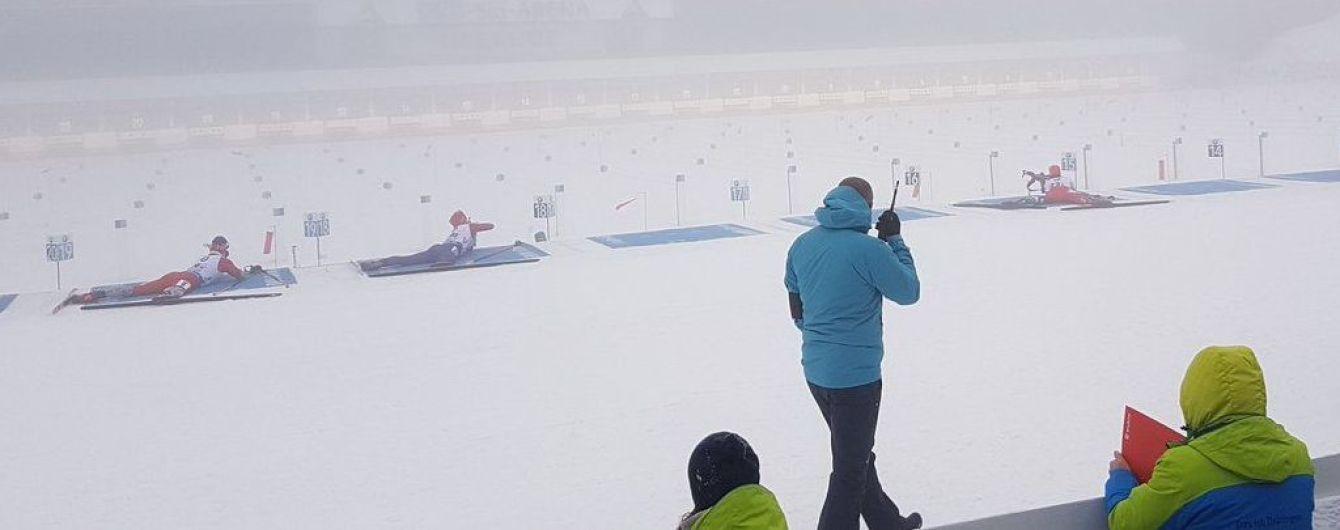 """""""Ежики в тумане"""". Шведы выиграли эстафетную гонку Оберхофа, украинцы - провалили"""