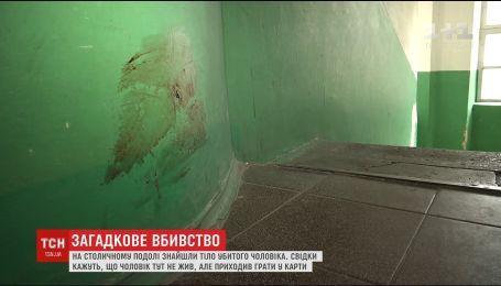 В историческом районе Киева нашли убитого мужчину с ножевыми ранениями