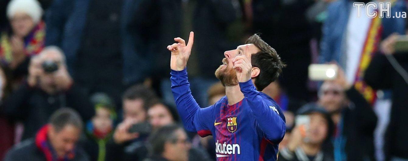 """""""Барселона"""" розгромила """"жаб"""", Мессі провів 400-й матч у Примері"""