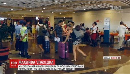 На борту индонезийского самолета нашли пакет с телом мертвого ребенка