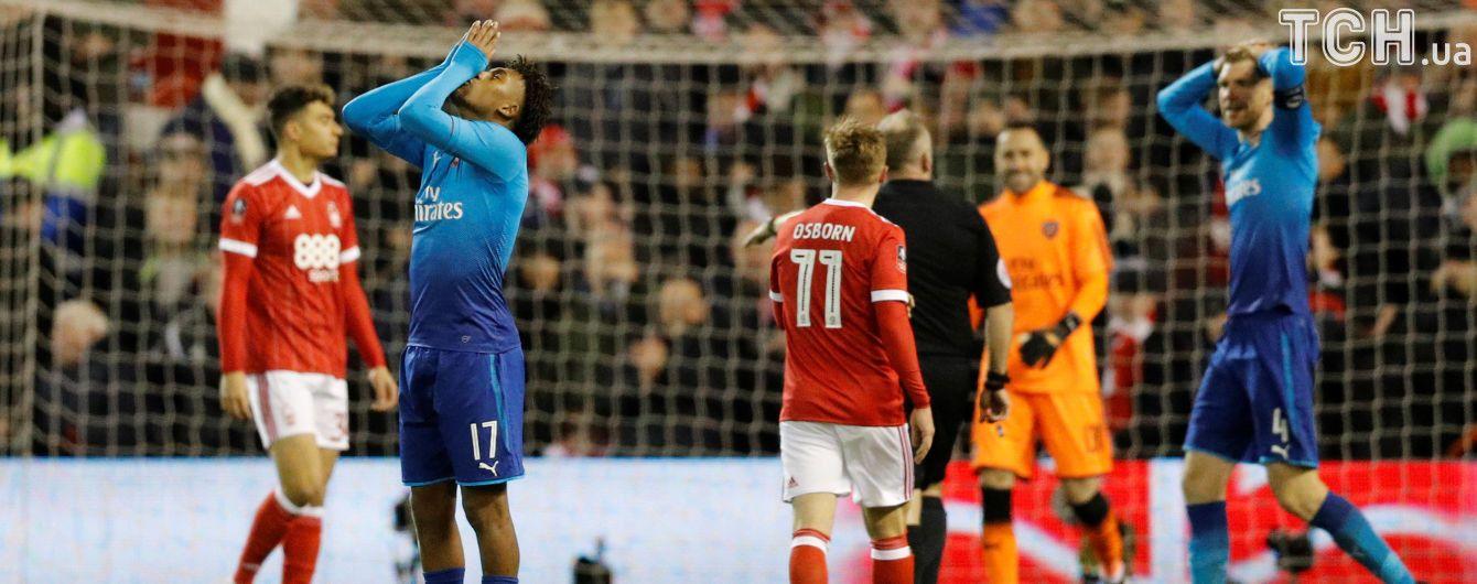 """""""Арсенал"""" сенсаційно вилетів з Кубка Англії, """"Тоттенхем"""" впевнено пройшов далі"""