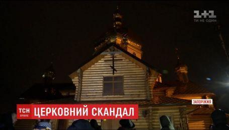 АТОшник, которого накануне избили возле церкви МП, рассказал о пережитом