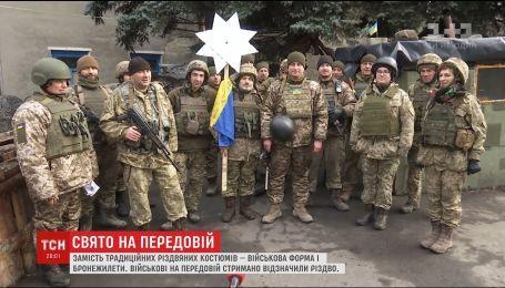 На передовой зазвучали украинские колядки