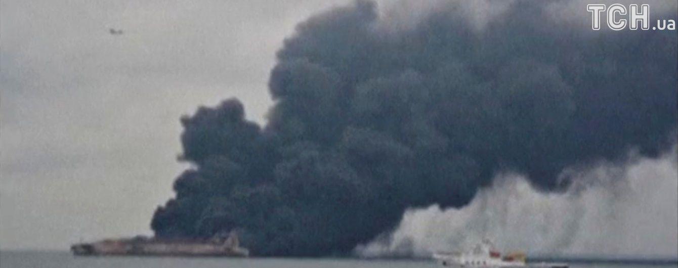 На борту охопленого вогнем іранського танкера знайшли тіло людини