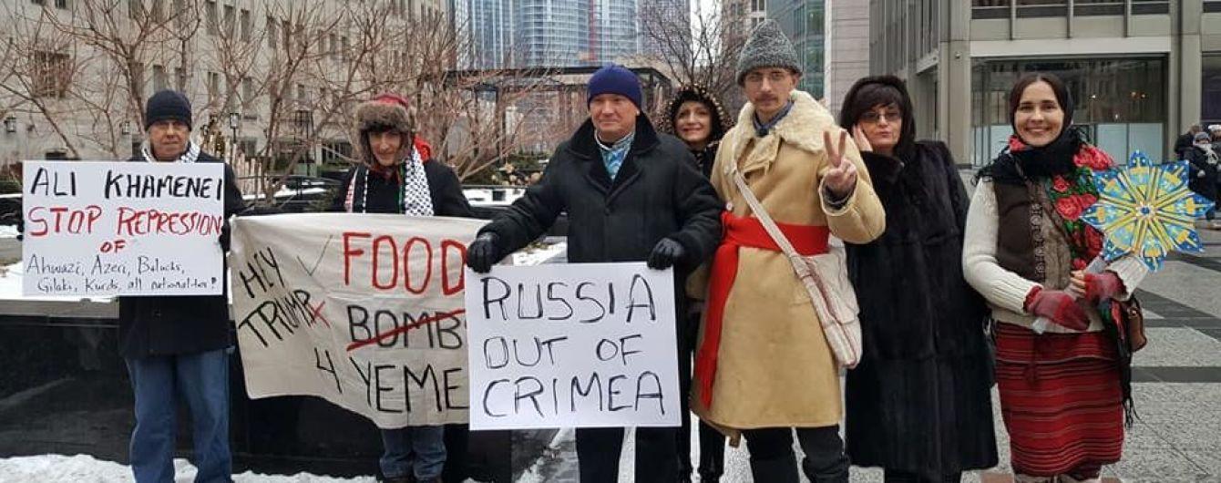 Russia out of Crimea. В Москве и Чикаго провели акцию в поддержку оккупированного Крыма