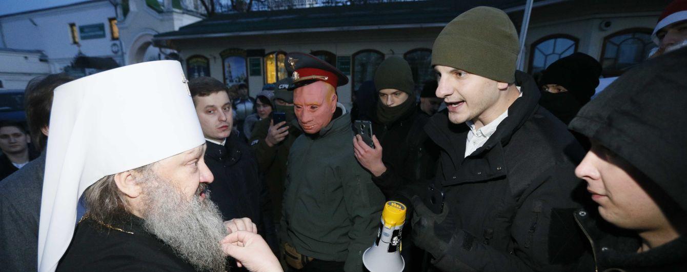 Скандальный владыка Павел заявил, что Крым никогда не был украинским