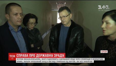 Суд избрал меру пресечения министру здравоохранения оккупированного Крыма