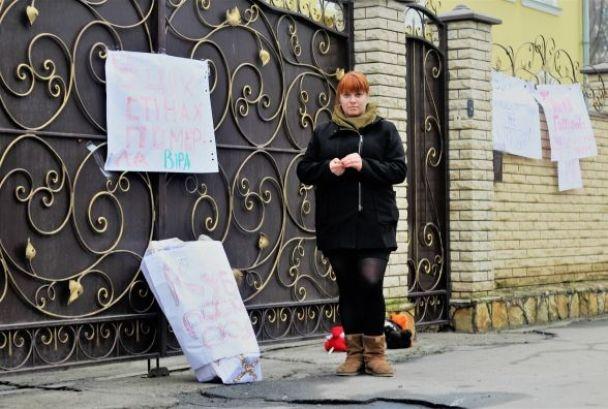 «Выборочность» обрядов вУПЦМП будет расследовать СБУ