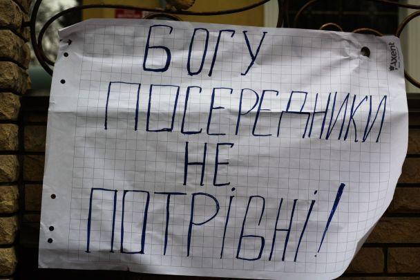 Кубло російського окупанта. У Вінниці під єпархію Московського патріархату принесли труну