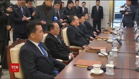 Представники Північної та Південної Кореї розпочали офіційну зустріч у демілітаризованій зоні