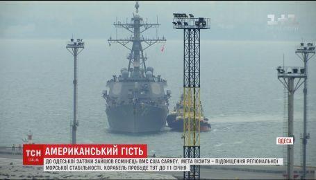 Американский боевой корабль зашел в Одесскую затоку