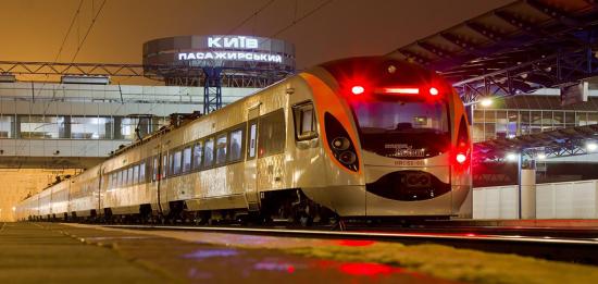 """""""Укрзалізниця"""" планує завершити рік із прибутком у 700 мільйонів гривень"""